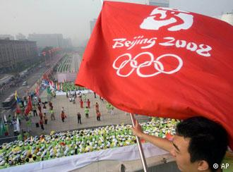 Beijing 2008 Olympic Games to start from Aug 8th