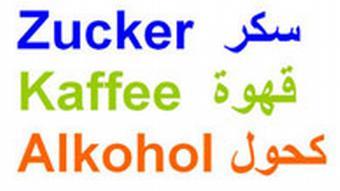 Wörter deutsch arabisch, Zucker, Kaffee, Alkohol