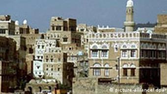 از محلات قدیمی صنعا