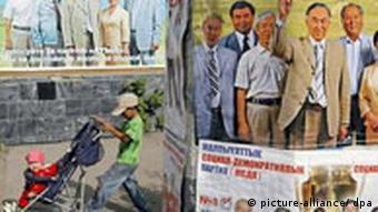Wahlplakate zur letzten Parlamentswahl 2007 (Foto: dpa)