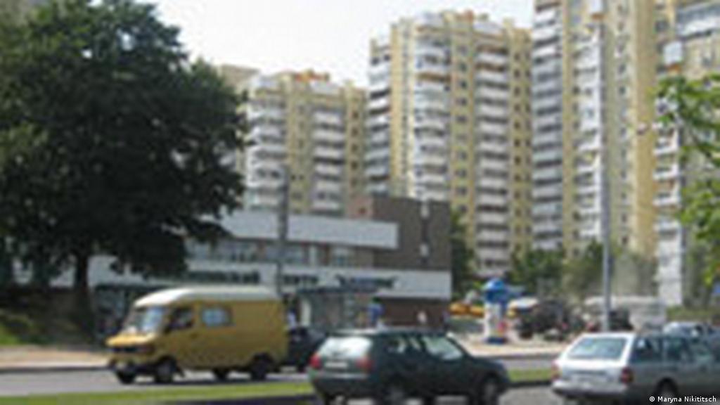 Беларусбанк кредит на покупку квартиры на вторичном рынке