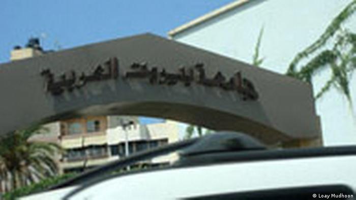 Libanon arabische Universität in Beirut (Loay Mudhoon)