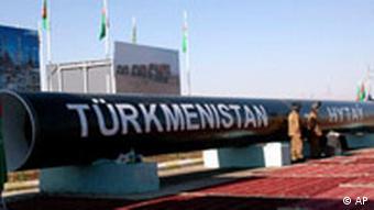 Газопровод из Туркмении в Китай