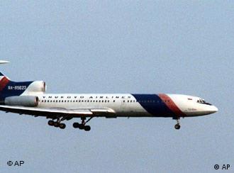 Самолет Ту-154 авиакомпании ''Сибирь''