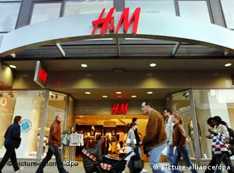 A H&M clothing store in Frankfurt