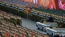 Russische Militärparade
