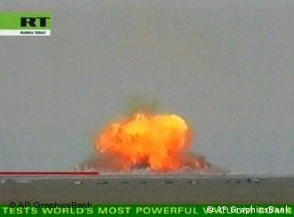Фрагмент репортажа об испытаниях снаряда