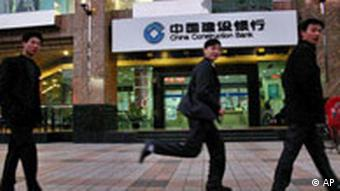 China Wirtschaft China Construction Bank in Peking