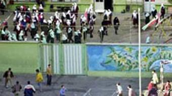 Iranischer Schulhof