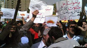 Arbeiter im Iran Foto Mesbah für DW-World