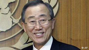 United Nations Secretary-General Ban Ki-moon at United Nations headquarters in New York 2007. (AP)
