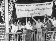 Demostratat në Burma më 1988