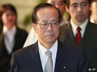 Yasuo Fukuda led the government for almost 11 months