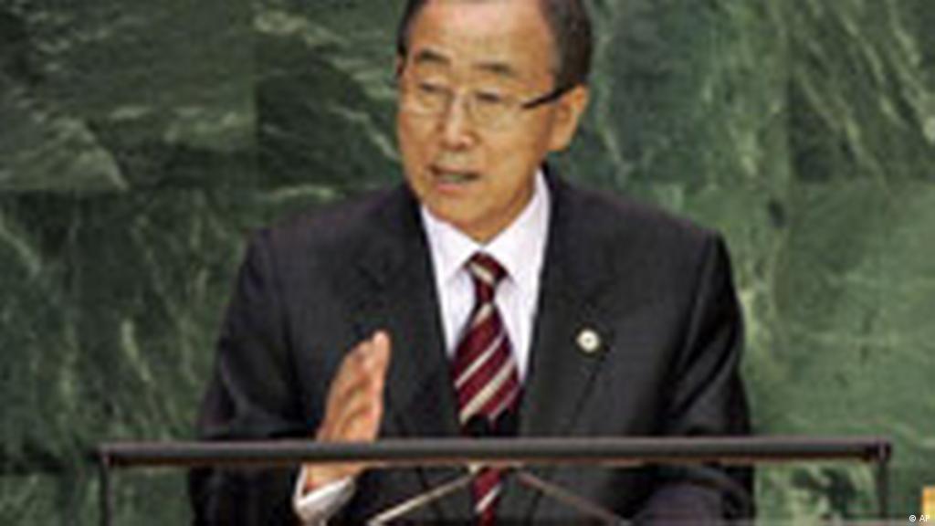 Резултат с изображение за Женевска конференция по разоръжаване
