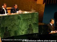 Intervención del presidente de Macedonia, en la asamblea.