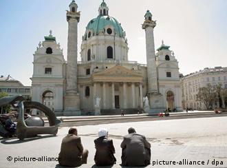 坐落在维也纳的清真寺