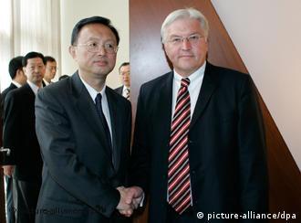 """档案图片:去年9月28日两国外长的""""最后一次握手"""""""