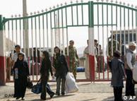 یک منطقه مرزی کردنشین بین ایران و عراق