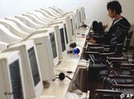 中国的互联网也受到控制
