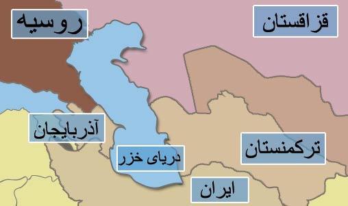 Karte Kaspisches Meer Farsi persisch