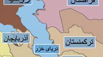 زيستگاه عمده ماهيان خزر دربخش جنوبي دريا، در سواحل ايران واقع شده است