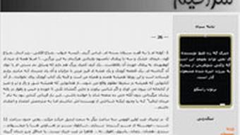 وبلاگ شراگیم