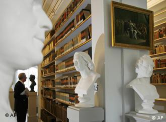 В одном из залов библиотеки