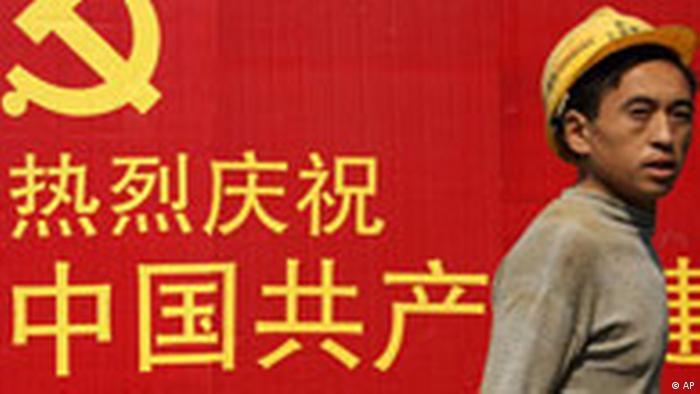China KP Kongress in Peking Hammer und Sichel Symbolbild