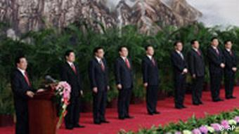China's Communist Party Congress in 2007