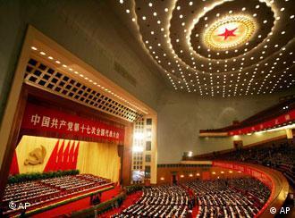 Große Halle des Volkes (Foto: AP)