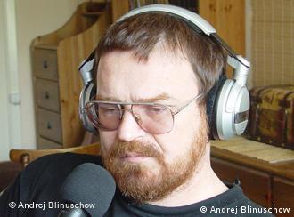 Андрей Блинушов