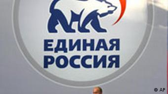 Putin speaks at a congress of the United Russia party