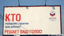 Plakat der zentralen Wahlkommission Russlands mit dem Aufruf an Bürger, an den Parlamentswahlen vom 2. Dezember 2007 teilzunehmen Foto: DW/Tatiana Petrenko 23.10.2007