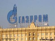 Ορισμένοι ειδικοί κάνουν λόγο για τη ρωσική τανάλια της GAZPROM