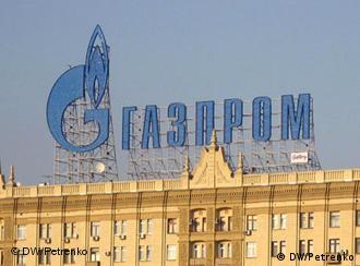 Gazprom building with logo