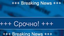 Eilmeldung Russisch Breaking News Срочно