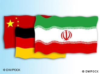 The flags of China, Germany and Iran