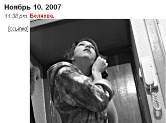 El blog de Xenia Awimova premiado como el Mejor Weblog.