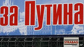 A giant election poster reads For Putin