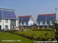 Дома с низким энергопотреблением - уже реальность