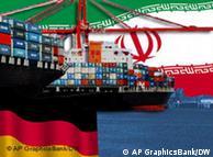 """انتقاد شرکتهای آلمانی از """"رفتار دورویانهی امریکا"""" با تحریم ایران"""