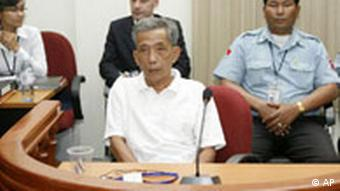 Kaing Guek Eav, alias Duch, was handed down a 30-year jail sentence in July
