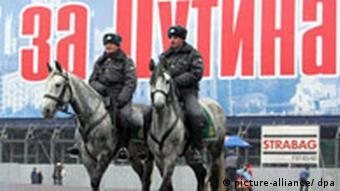 Russland Wahlen Plakat Für Putin in Moskau