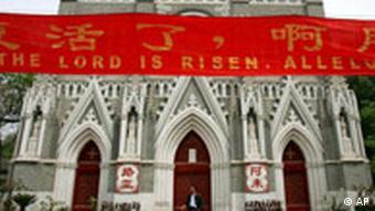 Katholische Kirche in Peking, Archivbild, AP