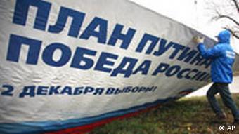 Russland Wahlen Plan Wladimir Putin Plakat in Grosny