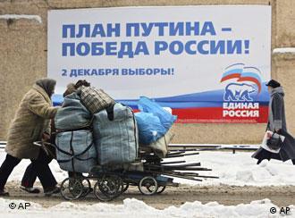 Rusia: Partido Rusia Unida busca renovar la mayoría constitucional en la Duma