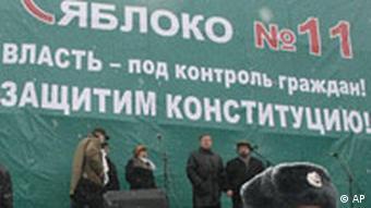 Russland Wahlkampf Veranstaltung der Jabloko Partei