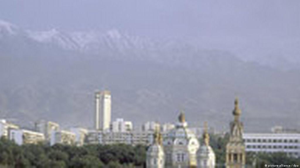 кредит в форте банке казахстана условия проценты