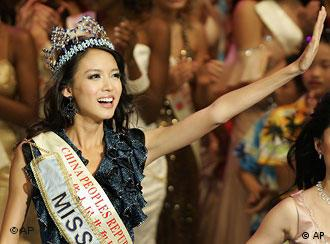 China Zhang Zi Lin ist Miss World 2007 (Foto: AP)