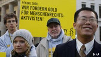 Deutschland Berlin Demonstration für Menschenrechte in China (AP)
